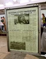 金正恩氏、訪米なら危険な賭け―中国紙