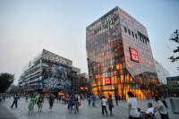 リビアより下?中国で国連の幸福度ランキングが物議―米華字メディア