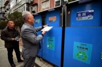 新技術がごみ分別を推進、ごみを宝に―中国