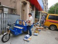 世界が驚き!中国の無人宅配仕分けシステム―中国メディア