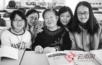 日本語を無料で教える80代の女性「子供や孫たちは学びたがらないが…」―中国
