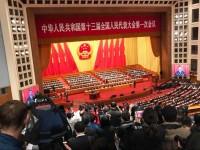 中ロの長期政権、「歴史の後退」と韓国紙、「全世界が中国リスクに巻き込まれかねない」とも