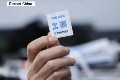中国企業のウェアラブル検温デバイス、新型コロナ感染対策に応用―中国メディア