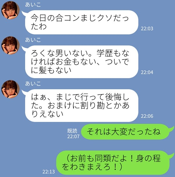 佳夫 小川 彩