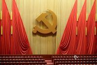 北朝鮮、中国共産党大会に祝賀メッセージ