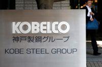 神戸鋼、社内調査後も不正継続 20日午後に発表へ=報道