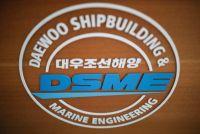 北朝鮮、大宇造船にサイバー攻撃 軍艦艇の設計図入手=韓国議員