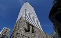 JT、フィリピンのたばこ大手マイティーの資産買収 約1048億円