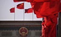 中国「国益守るためあらゆる手段講じる」 米の知的財産権調査で