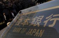 日銀、金融政策の現状維持を決定 片岡委員が反対