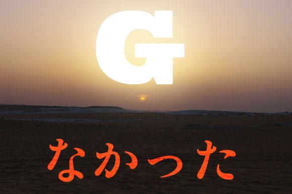 Gスポットは存在しない」という研究結果 (2012年1月28日) - エキサイト ...