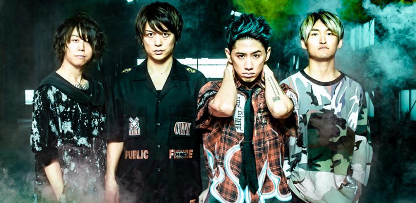 one ok rock ライブ 2019 日本 チケット