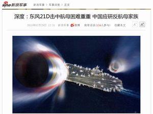「DF-21D」ミサイルで米空母撃沈は無理!=中国メディア