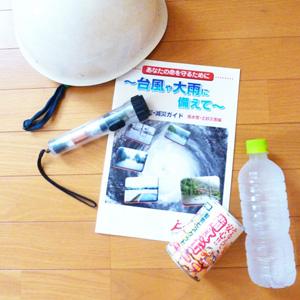 四川で被災した日本人親子の避難行動に感嘆・・・「あれは訓練の賜物だ」=中国