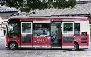 信じがたい・・・日本の公共交通機関は時間に正確で便利で快適だった=中国