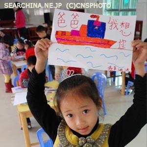 子どもに「一生もの」の教育をする日本の親たち=中国メディア