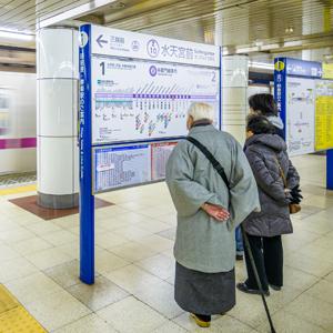 礼儀を心得ているはずの日本人、高齢者に席を譲らないのはなぜ?=中国