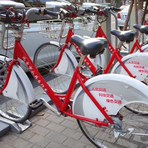 「新四大発明」の一つ「シェアサイクル」が日本では浸透しないい理由がようやくわかった=中国