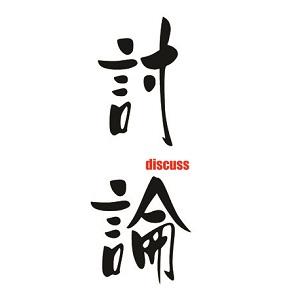 少なくとも3000語!? われわれが日常社会で使っている言葉の大部分が「日本語」だった!=中国メディア