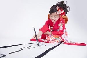 どうして日本ではこんなに書道が盛んなのか・・・やはり教育の差があった=中国メディア