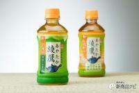 ホットのためにわざわざ茶葉を変更した『綾鷹 ホット専用』を、旧商品と飲み比べてみた!