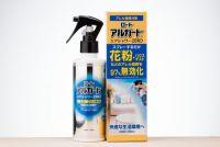 『ロート アルガード エアシャワーZERO』無香料無着色で安心感を高めたアレル物質97%無効化スプレーを試す!
