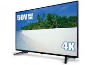 話題のドン・キホーテに続き、各社が参入! 4Kテレビはなぜそこまで安い?
