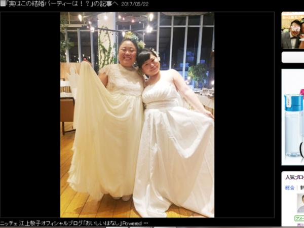 結婚 ニッチェ 近藤