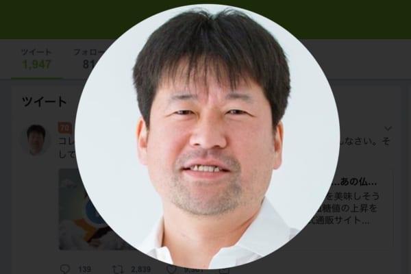 次郎 佐藤