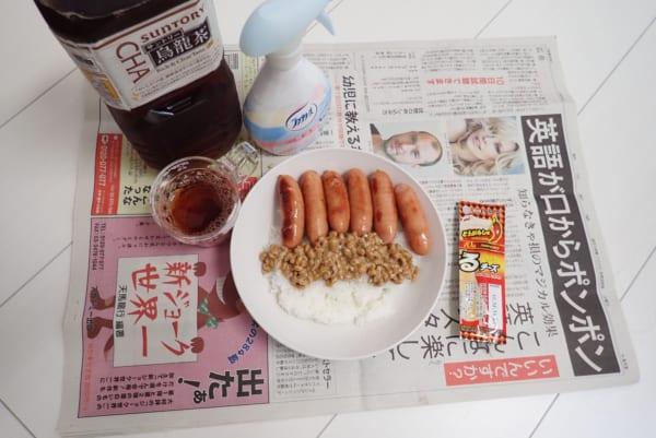 夕飯にビーフシチュー作った 牛テールで めちゃくちゃトロトロ [無断転載禁止]©2ch.net [876811395]YouTube動画>2本 ->画像>86枚