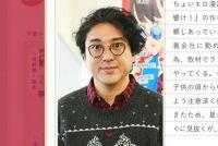 2018冬ドラマ俳優の人気ランキング! ムロツヨシの順位は?