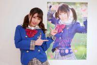 元人気アイドルが衝撃のAVデビュー 青山希愛は「ファンサービス一番の女優」を目指す