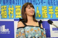稲村亜美「始球式もみくちゃ騒動」への対応に杉村太蔵が苦言 「一喝してほしかった」