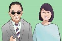 タモリ、南国・宮崎県を訪問 近江アナ「涙のブラタモリ卒業」に視聴者も涙