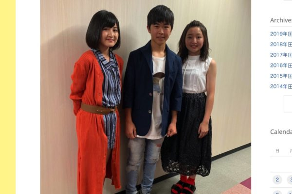 子役・小林星蘭、谷花音の現在にファン衝撃 「こんなに大きくなって…」 (2019年6月19日) - エキサイトニュース