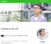 アニメ監督の山本寛、女子大生刺傷事件で被害者の「落ち度」めぐる発言で炎上