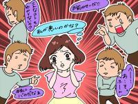 ココリコ田中の離婚報道で話題の「モラハラ」 無自覚な一言が実は人格否定かも?