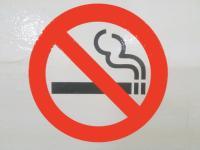 「タスポとは何だったのか」 厚労相がたばこ自販機禁止を要請へ