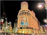 渋谷で相次ぐ大型店舗の閉店 陰にある「再開発」と「競争激化」