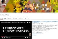 YouTuber・ヒカルが収入を「おそらく3億円」と告白 祭りのくじを買い占める過激動画で人気
