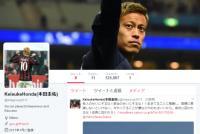 本田圭佑氏に伝えたい「引退選手の40%に精神疾患」というデータ【メンヘラ.men's】
