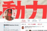 堀江貴文氏、生活保護世帯への進学支援案を批判「税金の無駄遣い」