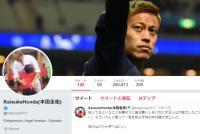 本田圭佑「無知の知」をTwitterで語る 「バカにする人は大抵大したことない」