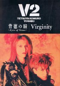YOSHIKIの小室哲哉への呼びかけがアツい!過去には「V2」「globe extreme」を結成