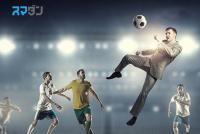 元サッカー日本代表・中澤佑二 ストイックすぎてキング・カズを激怒させた男から学ぶこと