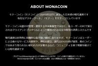 仮想通貨モナコインが大急騰で2000円突破!「展開が早すぎる」「さすがに怖くなってきた…」