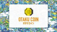 仮想通貨「オタクコイン」発行検討 ネットでは賛否両論の声