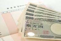 「30歳過ぎて貯金100万円ない人は信用できない」ネット投稿に賛否両論