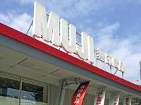 「MUJI HOTEL」開業で攻める無印良品 野菜も売る有楽町店は再開発で閉店も?