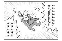 パワハラに敏感な新入社員がやってきた【亞さめ4コマ漫画】